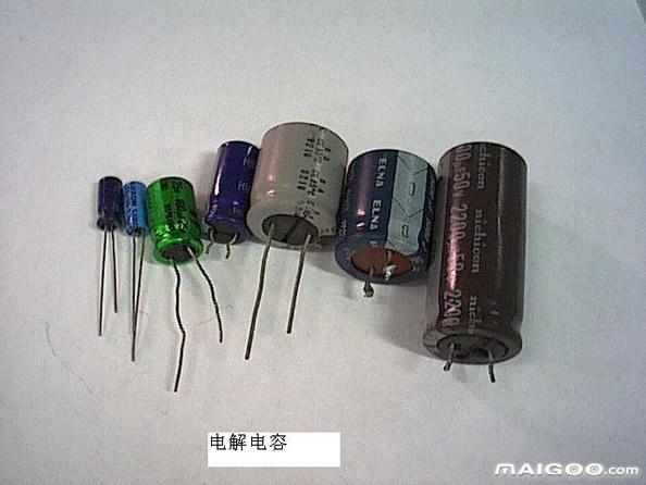 电子元件图片及名称 电子元件图片大全