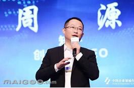 周源 知乎 中国企业领袖年会