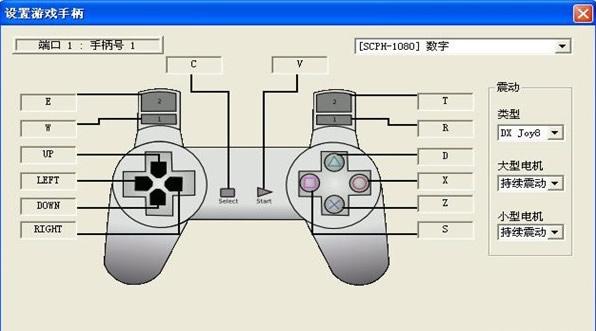 游戏手柄模拟器怎么用 手柄模拟器使用方法