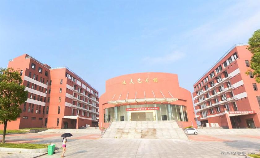 吕梁学院图片 南昌师范学院校园风光 十大品牌网