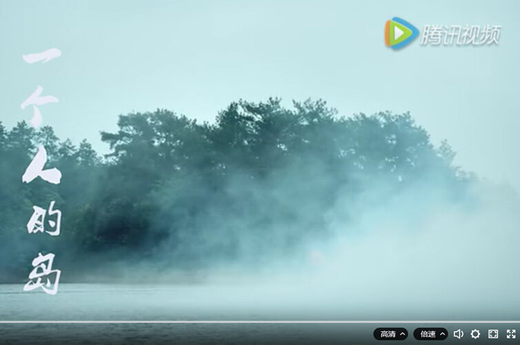 农夫山泉广告片《一个人的岛》