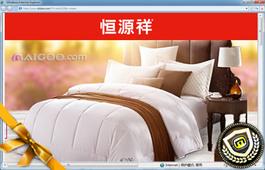 2019年家纺排行榜_北京中国家纺网加盟提供项目加盟费用
